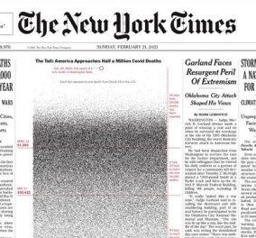 500.000 κουκίδες - 500.000 νεκροί από κορωνοϊό στην Αμερική: Το πρωτοσέλιδο - μαύρη σημαία των New York Times (φωτό) - Κυρίως Φωτογραφία - Gallery - Video