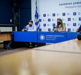 """Κορονοϊός: Αυστηρό lockdown στις περιοχές Αχαΐας & Εύβοιας  - Όλα τα μέτρα στις """"κόκκινες περιοχές"""" - Τι ισχύει για τις μετακινήσεις δημοσιογράφων - ελ. επαγγελματιών  - Κυρίως Φωτογραφία - Gallery - Video"""
