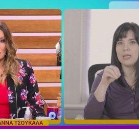 Άννα Τσουκαλά: Μου έλεγαν «αν δεν μας κάτσεις θα σου κλείσουμε τις πόρτες», μίλησα για την παρενόχληση και θυσίασα την καριέρα μου (βίντεο) - Κυρίως Φωτογραφία - Gallery - Video
