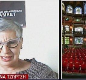 Έλενα Τζώρτζη: Γνωστός ηθοποιός στεκόταν απέναντι μου και με επιδεικτικό τρόπο έκανε ότι μαδάει τα γεννητικά του όργανα (βίντεο) - Κυρίως Φωτογραφία - Gallery - Video