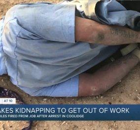 Story of the day: Άνδρας έστησε την απαγωγή του - Ο λόγος; Δεν ήθελε να πάει στην δουλειά! (φωτό - βίντεο) - Κυρίως Φωτογραφία - Gallery - Video