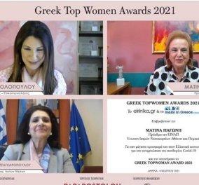 Greek To Women Awards 2021: Οι πρώτες εικόνες από την συγκινητική τελετή επίδοσης των βραβείων σε 20 γιατρίνες & νοσηλεύτριες - Κυρίως Φωτογραφία - Gallery - Video