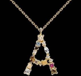 Cartier - Versace - Swarovski: 30 έργα τέχνης από  πολύτιμους λίθους - Τα κοσμήματα της άνοιξης είναι φτιαγμένα για πριγκίπισσες & είναι προσιτά (φώτο) - Κυρίως Φωτογραφία - Gallery - Video