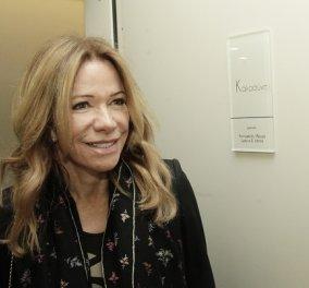 Η Μαριάννα Λάτση αγοράζει ποσοστό στη ΓΕΚ ΤΕΡΝΑ - Η κίνηση ματ του ολλανδικού κολοσσού - Κυρίως Φωτογραφία - Gallery - Video