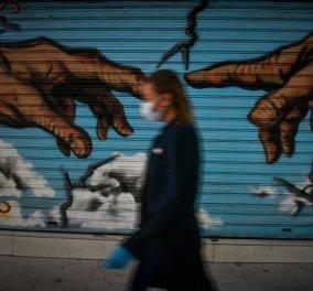 Κορωνοϊός - Ελλάδα: 2.535 νέα κρούσματα, 672 διασωληνωμένοι και 60 θάνατοι - Κυρίως Φωτογραφία - Gallery - Video