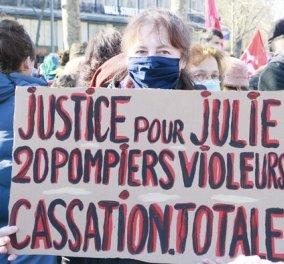 "Story of the day: ""Νομίζατε ότι με σκοτώσατε τώρα θα πονέσετε"" - H Julie συγκλονίζει τη Γαλλία - 20 πυροσβέστες βίαζαν για 2 χρόνια ένα 13χρονο κορίτσι  (φώτο) - Κυρίως Φωτογραφία - Gallery - Video"