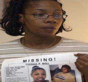 Story of the Day: Νεαρή μητέρα βρέθηκε νεκρή 18 χρόνια μετά την εξαφάνιση της - Το 2003 έλαβε ένα μυστηριώδες τηλεφώνημα & κανείς δεν την ξαναείδε από τότε (φώτο-βίντεο)  - Κυρίως Φωτογραφία - Gallery - Video