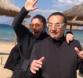 """Όταν ο Λε- Πα συνάντησε την Έλενα Παπαρίζου στην παραλία & έκαναν """"τρελίτσες"""" - Άντε λίγο γέλιο στο βίντεο  - Κυρίως Φωτογραφία - Gallery - Video"""