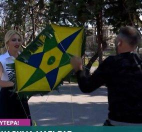 Η Κατερίνα Καινούργιου & ο Γρηγόρης Γκουντάρας πετούν χαρταετό! «Τον σηκώνω… όχι, όχι… πάει ο οπερατέρ» (βίντεο) - Κυρίως Φωτογραφία - Gallery - Video