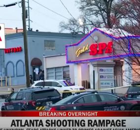 ΗΠΑ: Οκτώ νεκροί σε τρία ινστιτούτα μασάζ και σπα στην Ατλάντα - Συνελήφθη ύποπτος (βίντεο) - Κυρίως Φωτογραφία - Gallery - Video