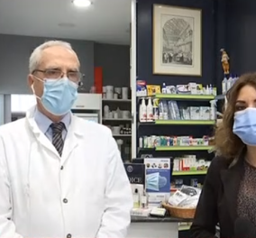 Κωνσταντίνος Λουράντος: Διέκοψε την εκπομπή στον ΣΚΑΙ - Λοιδορούσατε το φαρμακείο μου & σήμερα είστε εδώ - Σηκωθείτε & φύγετε, ντροπή σας (βίντεο)  - Κυρίως Φωτογραφία - Gallery - Video