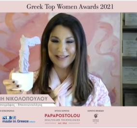 Συγκίνηση & χαρά στην βράβευση των 20 Ελληνίδων γυναικών ιατρών & νοσηλευτριών που δίνουν τη μάχη κατά του κορωνοϊού από το eirinika.gr & το madeingreece.news  - Κυρίως Φωτογραφία - Gallery - Video