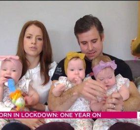 Τα μωρα των lockdowns: Γέννησαν τα τρίδυμα κοριτσάκια τους τον Απρίλιο αλλά οι παππούδες θα τα γνωρίσουν τον Ιούλιο (βίντεο) - Κυρίως Φωτογραφία - Gallery - Video