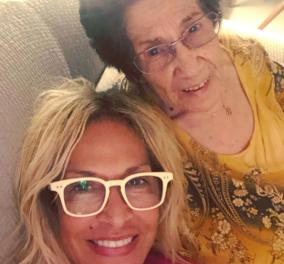 Η Άννα Βίσση εύχεται στην αγαπημένη της μητέρα που έγινε 89 - Xρόνια πολλά γυναίκα, μαμά, γιαγιά, προγιαγιά (φωτό) - Κυρίως Φωτογραφία - Gallery - Video