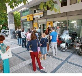 ΟΑΕΔ, e-ΕΦΚΑ, συντάξεις: Οι πληρωμές που θα γίνουν ως τις 23 Απριλίου - Ποιοι θα «δουν» χρήματα στους λογαριασμούς τους - Κυρίως Φωτογραφία - Gallery - Video