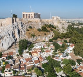 Good News: Η Ελλάδα έχει πια ψηφιακό κτηματολόγιο - Το Ktimatologio.gov.gr & την πλατφόρμα για να ελέγχετε από απόσταση το ακίνητο σας - Κυρίως Φωτογραφία - Gallery - Video
