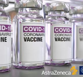 Κομισιόν: Προσέφυγε στη δικαιοσύνη κατά της AstraZeneca για καθυστέρηση σε παραδόσεις εμβολίων (βίντεο) - Κυρίως Φωτογραφία - Gallery - Video