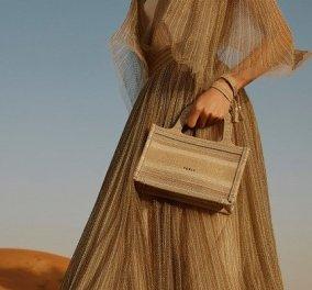Οι διασημότερες τσάντες του Dior με μια πινελιά χρυσού - Κεντημένες με μεταλλικές κλωστές στις αποχρώσεις της ερήμου (φωτό & βίντεο) - Κυρίως Φωτογραφία - Gallery - Video