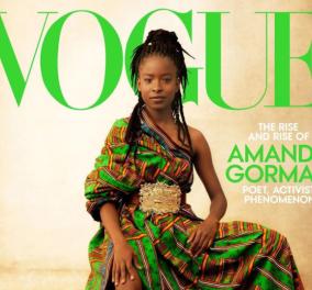 Top woman η Αμάντα Γκόρμαν - Έγινε η πρώτη ποιήτρια με εξώφυλλο στη Vogue (φωτό) - Κυρίως Φωτογραφία - Gallery - Video