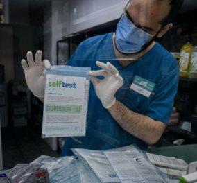 Στα ράφια των 11.000 φαρμακείων τα self tests - Η χορήγηση στους δικαιούχους γίνεται με την επίδειξη του ΑΜΚΑ (βίντεο) - Κυρίως Φωτογραφία - Gallery - Video