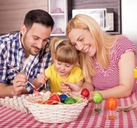 Πως να βάψετε τα αυγά σας με φυσικό τρόπο - Mε τρόφιμα από την κουζίνα σας (φωτό) - Κυρίως Φωτογραφία - Gallery - Video