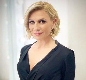 Νίκος Ζαχαριάδης: Η Κατερίνα Καραβάτου τον αποχαιρετά με δάκρυα στα μάτια αλλά & υπέροχα λόγια (βίντεο) - Κυρίως Φωτογραφία - Gallery - Video