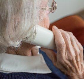Χονγκ Κονγκ: Θύμα τηλεφωνικής απάτης 90χρονη - 32 εκ. δολάρια η λεία του δράστη - Πώς την ξεγέλασε  - Κυρίως Φωτογραφία - Gallery - Video