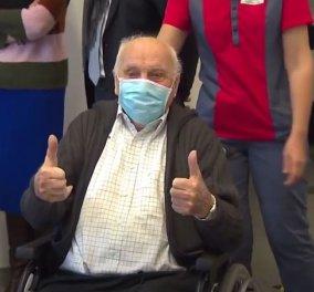 Πέθανε στα 97 του ο πρώτος Βέλγος που εμβολιάστηκε κατά του κορωνοϊού τον περασμένο Δεκέμβριο: «Αισθάνθηκα 30 χρόνια νεότερος» (βίντεο) - Κυρίως Φωτογραφία - Gallery - Video