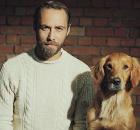 James Middleton: Ο αδελφός της Kate έχει κατάθλιψη εδώ & 4 χρόνια «πήρα τα σκυλιά μου, πήγα σε μια απομακρυσμένη λίμνη» (φωτό) - Κυρίως Φωτογραφία - Gallery - Video