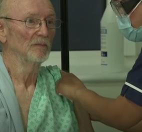 Πέθανε σε ηλικία 81 ετών ο Ουίλιαμ Σαίξπηρ: O πρώτος άνδρας στον κόσμο που είχε κάνει το εμβόλιο κατά του Covid-19 (φωτό - βίντεο)  - Κυρίως Φωτογραφία - Gallery - Video