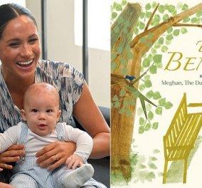 Η Meghan Markle τώρα και συγγραφέας: Έγραψε παιδικό βιβλίο, εμπνευσμένη από την σχέση του πρίγκιπα Harry με τον μικρό Archie (φωτό) - Κυρίως Φωτογραφία - Gallery - Video