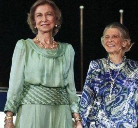 Τα γενέθλια της πριγκίπισσας Ειρήνης: Η αδερφή του Κωνσταντίνου & της Σοφίας ζει μόνιμα στη Μαδρίτη αλλά λατρεύει την πατρίδα της την Ελλάδα (φωτό) - Κυρίως Φωτογραφία - Gallery - Video