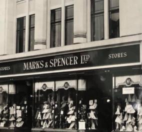 Ο βρετανικός κολοσσός Marks & Spencer κλείνει 30 μαγαζιά! 200 εκ έχασε λόγω πανδημίας - Τον έσωσε κάπως το σούπερ μάρκετ του - Κυρίως Φωτογραφία - Gallery - Video