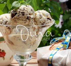 Σπιτικό παγωτό γιαούρτι στρατσιατέλα από τη Ντίνα Νικολάου: Λαχταριστό, δροσερό και χωρίς να χρειαστείτε παγωτομηχανή - Κυρίως Φωτογραφία - Gallery - Video