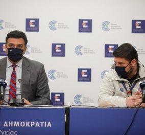 Live - Κορωνοϊός: Η ενημέρωση από τον Βασίλη Κικίλια και τον Νίκο Χαρδαλιά - Ανακοινώσεις για περαιτέρω άρση των μέτρων - Κυρίως Φωτογραφία - Gallery - Video