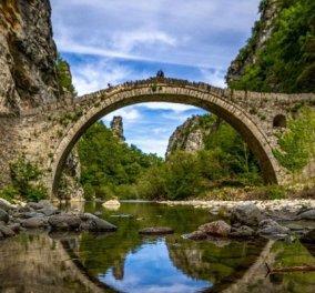 #GreekSummer 2021: Ο @kafetsis.a.fotis παρουσιάζει το γεφύρι του Κόκκορη στον Βοϊδομάτη - Οι Έλληνες φωτογράφοι προτείνουν - Κυρίως Φωτογραφία - Gallery - Video