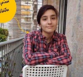 Topwoman η Κατερίνα Παπαδημητρίου -μαθήτρια Λυκείου - H Ελληνίδα νικήτρια  στον πανευρωπαϊκό διαγωνισμό  Juvenes Translatores - Κυρίως Φωτογραφία - Gallery - Video