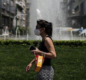 Ανάσα ελευθερίας: Χωρίς μάσκα από σήμερα σε εξωτερικούς χώρους - Αίρεται ο περιορισμός της νυχτερινής κυκλοφορίας από 28/6 - Κυρίως Φωτογραφία - Gallery - Video