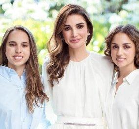 Πριγκίπισσες Ιμάν και Σάλμα: Ποιες είναι οι όμορφες κόρες της βασίλισσας Ράνιας της Ιορδανίας, μοιάζουν πολύ στη μαμά τους (φωτό) - Κυρίως Φωτογραφία - Gallery - Video