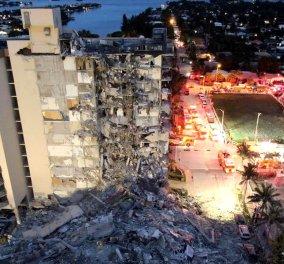 Τραγωδία στο Μαϊάμι: Αγωνία για τον 21χρονο Έλληνα που αγνοείται στα συντρίμμια της πολυκατοικίας - Τα σπαρακτικά μηνύματα της οικογένειας  - Κυρίως Φωτογραφία - Gallery - Video