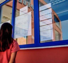 Πανελλήνιες 2021: Αναλυτικά τα στατιστικά στοιχεία από το υπουργείο Παιδείας - Πόσοι έγραψαν κάτω από την βάση; - Κυρίως Φωτογραφία - Gallery - Video