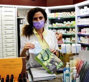 Κορωνοϊός: Τέσσερα self tests από τα φαρμακεία για τον Αύγουστο - ποιοι τα δικαιούνται και πώς θα τα πάρετε - Κυρίως Φωτογραφία - Gallery - Video