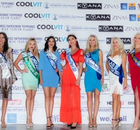 """Στο Λουτράκι οι λαμπερές φιναλίστ του 25ου  διαγωνισμού """"Mις Παγκόσμιος Τουρισμός 2021"""" - Μοναδική φιλοξενία & υπέροχες στιγμές  - Κυρίως Φωτογραφία - Gallery - Video"""