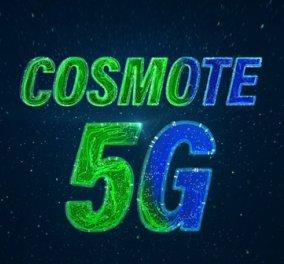 Πώς το 5G θα αλλάξει το σπίτι και την ψυχαγωγία - Η εξατομικευμένη λειτουργία των «έξυπνων» οικιακών συσκευών  - Κυρίως Φωτογραφία - Gallery - Video
