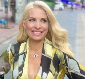Ελένη Μενεγάκη: Η ανακοίνωση του Mega για τη νέα της εκπομπή - Το όνομα και οι συνεργάτες της «βασίλισσας» της τηλεόρασης - Κυρίως Φωτογραφία - Gallery - Video