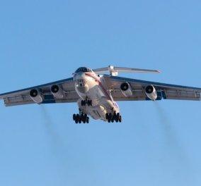 Ρωσία-Συντριβή αεροσκάφους με 28 επιβαίνοντες: Εντοπίσθηκαν τα συντρίμμια - Δεν υπάρχουν επιζώντες (φωτό - βίντεο) - Κυρίως Φωτογραφία - Gallery - Video