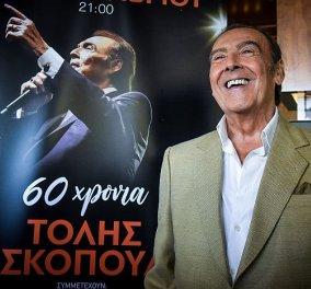 Τζούλια Παπαδημητρίου - Βοσκόπουλος: Ο θυελλώδης έρωτας του - ''Με αγάπησε πάρα πολύ ο Τόλης & εγώ το ίδιο  - Κυρίως Φωτογραφία - Gallery - Video