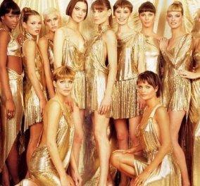 Vintage pic τα golden girls του Versace: Όταν τα supermodels των 90ς πόζαραν ντυμένες στα χρυσά - Carla Bruni, Claudia Schiffer, Cindy Crawford - Κυρίως Φωτογραφία - Gallery - Video
