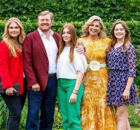 Η βασιλική οικογένεια της Ολλανδίας μες το χρώμα: Μάξιμα και Γουλιέλμος - Αλέξανδρος σε καλοκαιρινές φωτό με τις πριγκίπισσές τους - Κυρίως Φωτογραφία - Gallery - Video