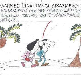 """Καυστικός  ΚΥΡ: """"Οι Έλληνες ήταν πάντα διχασμένοι - Από τους βασιλόφρονες  στους Βενιζελικούς ... από τους Εμβολιόφρονες  στους Εμβολιομάχους""""  - Κυρίως Φωτογραφία - Gallery - Video"""